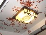 Художественная роспись - Дизайн и архитектура - Роспись помогает создать...