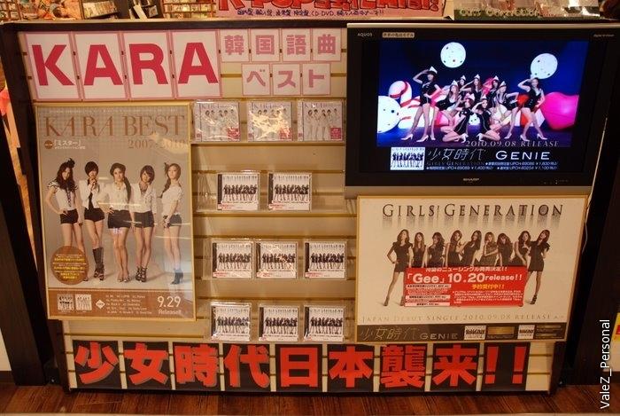 Продажа альбомов популярных групп. Формат нашей группы Стрелки (куча девушек поющих вместе) видимо популярен в Японии