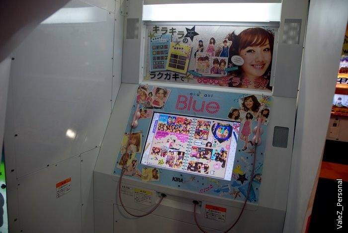 Видимо автомат для девушек, при использовании которого чужие взгляды могут мешать