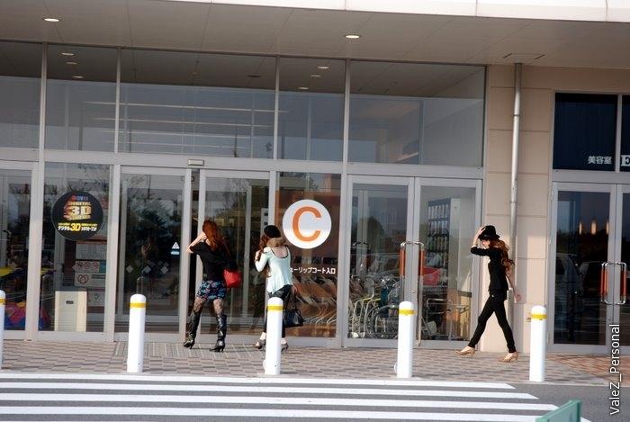 Покупательницы торгового центра