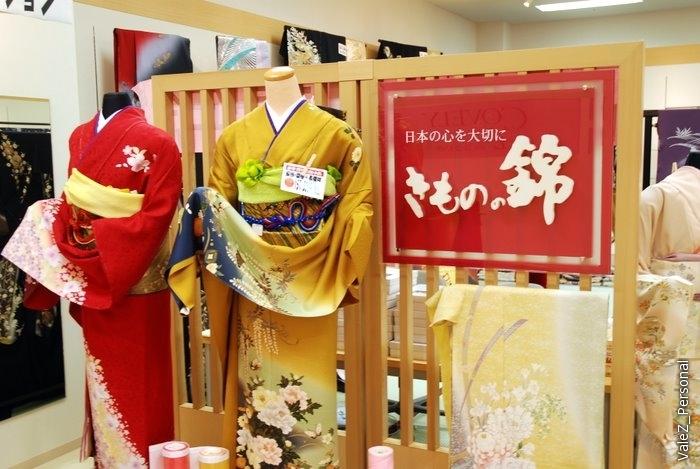 А это традиционные кимоно