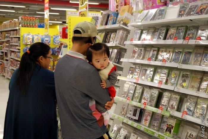 Корейских детей не перепутать с японскими - у них широкие плоские лица