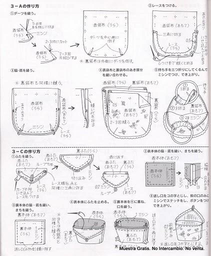 кожаные вставки при вязании крючком
