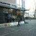 Это уже поворот на улицу Сагайдашного -бунтаря и национального украинского героя.