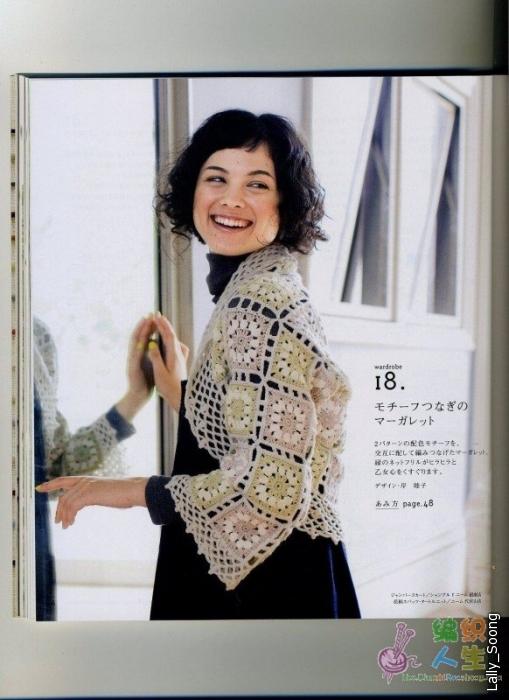 Вязаное платье 42размер вязать.