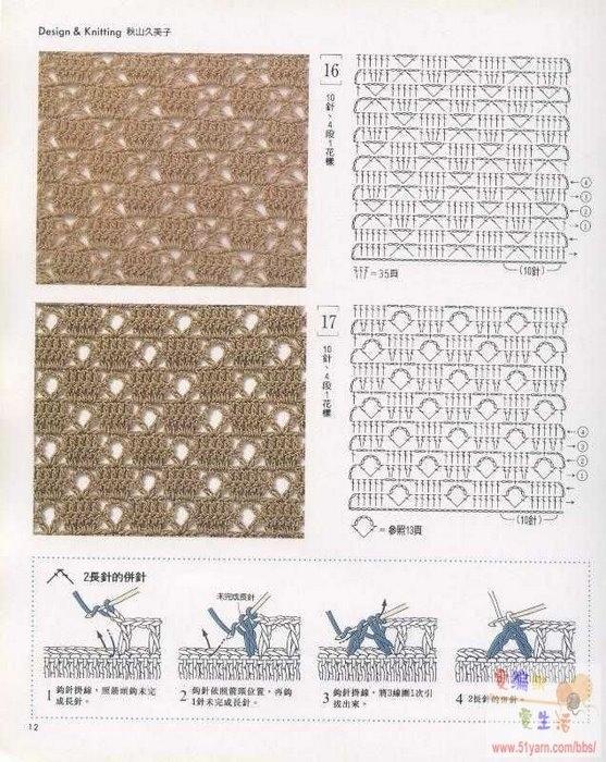 геометрические схемы вязания крючком.