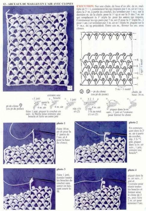 Вяжем крючком скачать бесплатно.  Схемы вязания кофточек крючком.