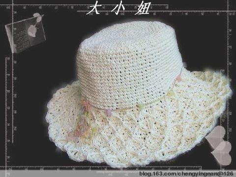 【转载】【引用】针织婴儿帽