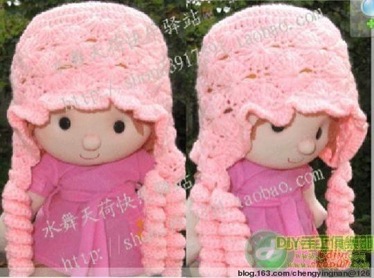 【引用】针织婴儿帽 - 枫林傲然 - .