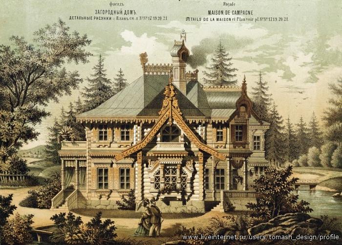 стиль в архитектуре в рисунках 19 века ...: www.liveinternet.ru/users/karol-li/post143123163