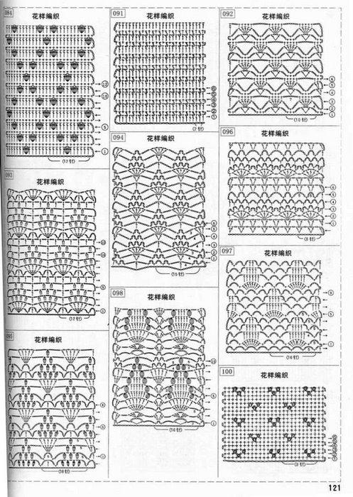 японский журнал кофта из мохера спицами схемы.
