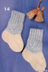 Носки детские с узором зигзаг.