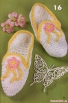Вязаная детская обувь следки с цветочками, размер 35-36.  Материалы для вязания.  Пряжа ( 100 % хлопок) - 100 гр...