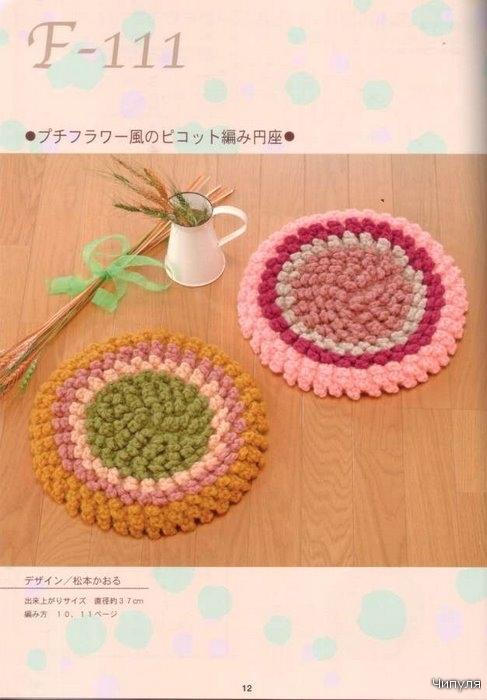 Схемы вязания спицами женские.