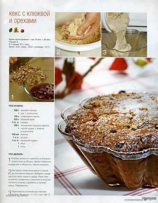 Самый вкусный и простой рецепт кекса видео