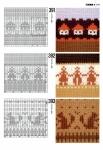 Рисунки для вязания на спицах снежинки.