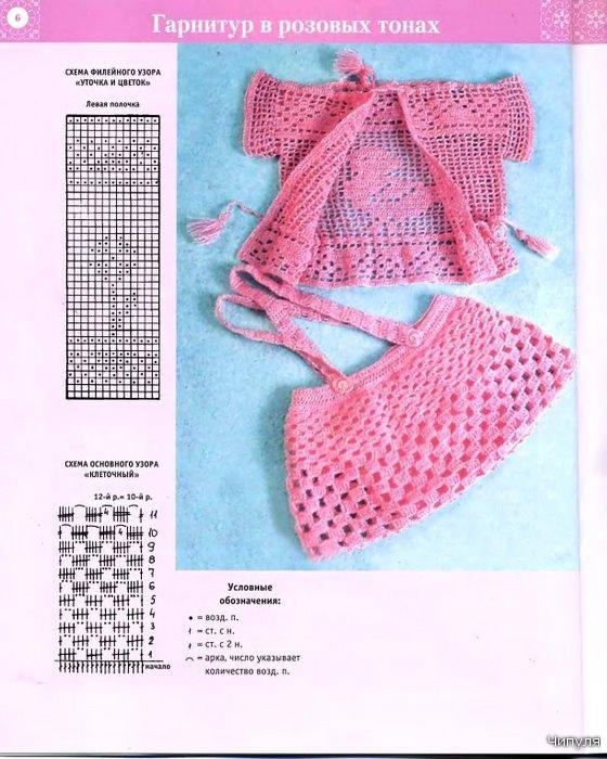 Вязание спицами кофты болеро схемы.