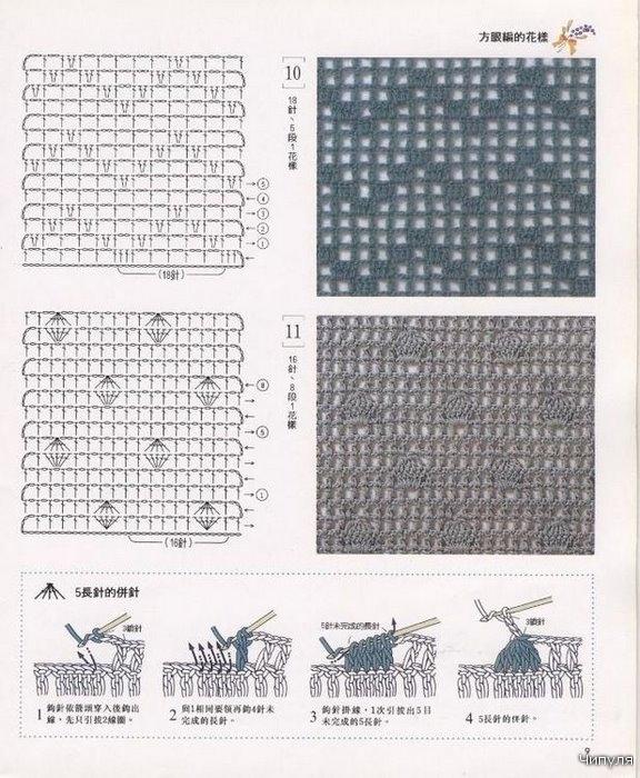Вязание крючком - * салфетки овальные - Узоры для вязания крючком со схемами.  Коса корзинка по кругу...