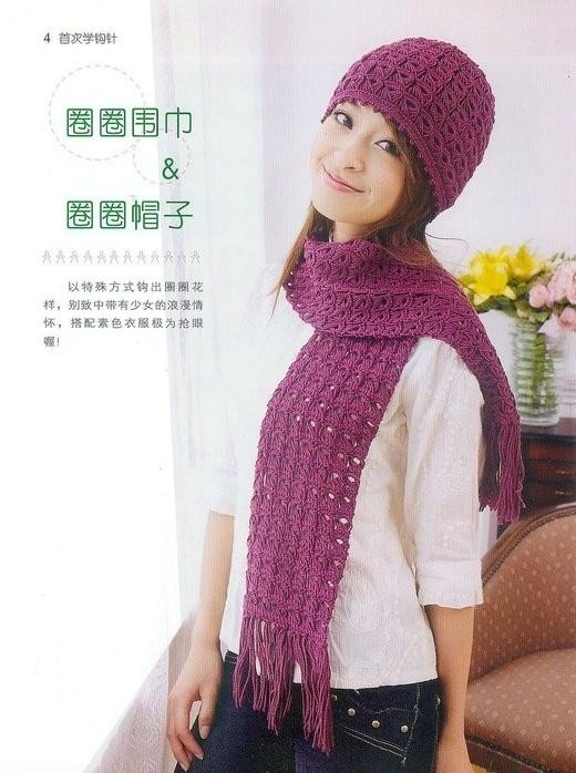 Схема вязки шарфа 10