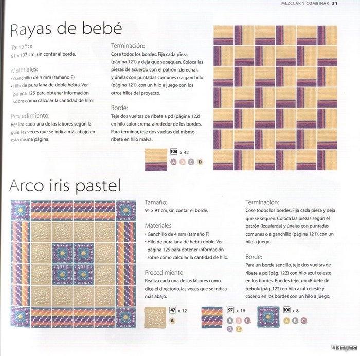 crochet book: - crafts ideas - crafts for kids