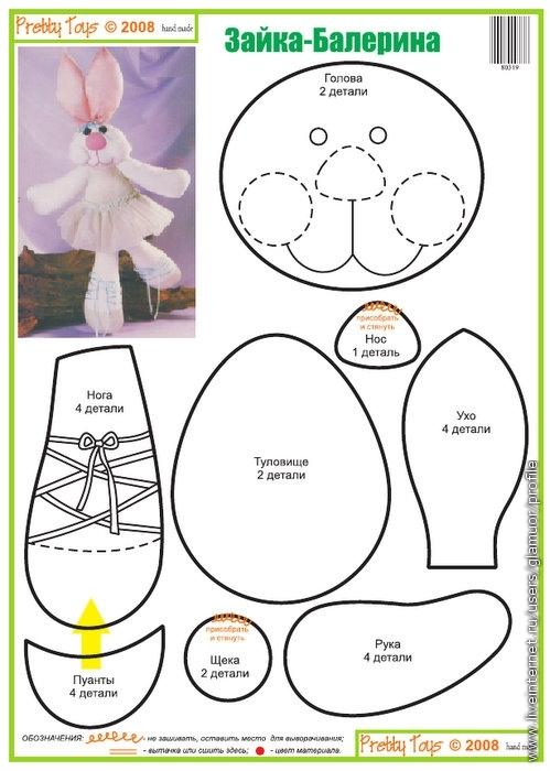 Сшить зайца своими руками выкройки и пошаговая