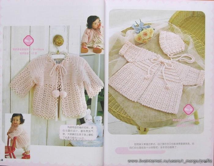 Liveinternet вязание малышам