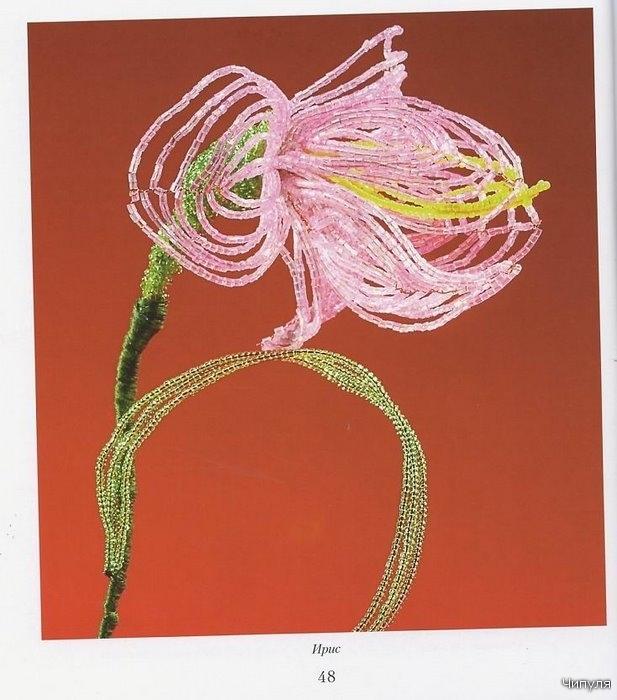 """Чтобы изготовить цветы ирис нужно; бисер (  """"рубка  """") сиреневый или фиолетовый, а также желтый и зеленый."""