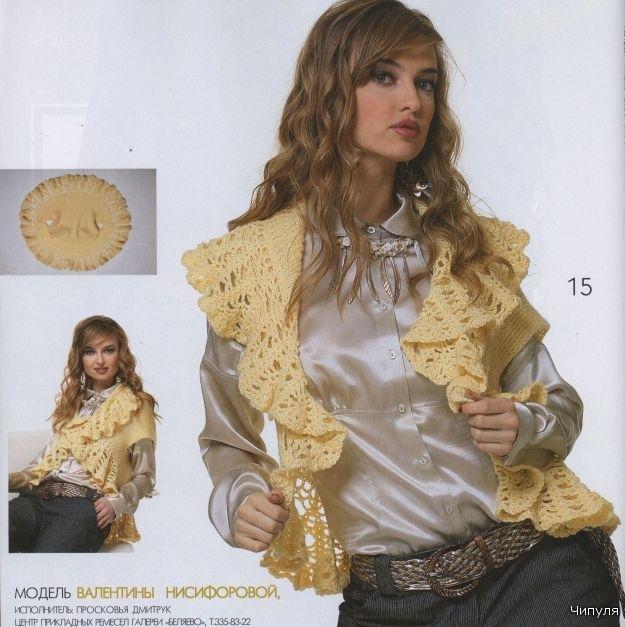 Комментарий: вязание спицами болеро на девочку со схемами.