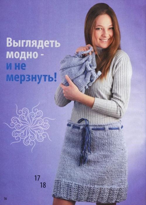 самые подходящие и красивые платья для полных