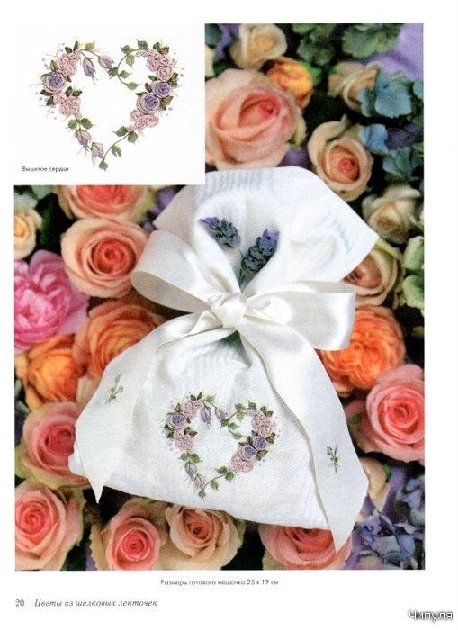 Цветы из шелковых ленточек.