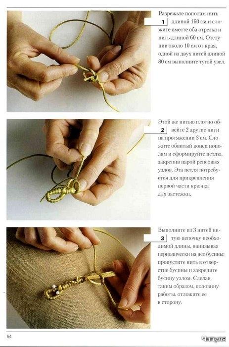 Учимся макраме. макраме схемы плетения для начинающих, фенечки схемы.