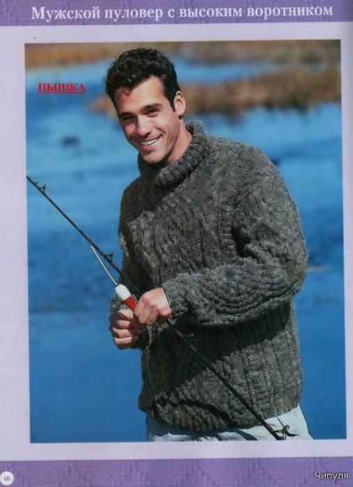 Мужские свитера схемы вязанья спицами