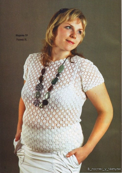 Журнал Вязаная одежда для солидных дам