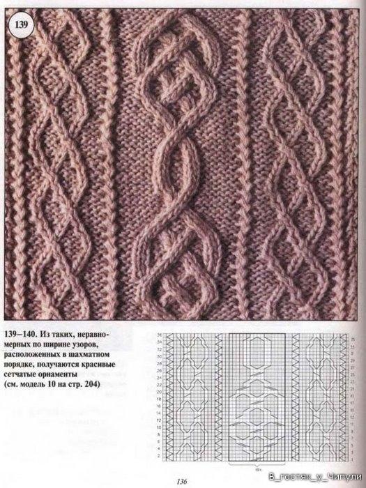 схема вязания аранский узор. схема вязания аранский узор 26.