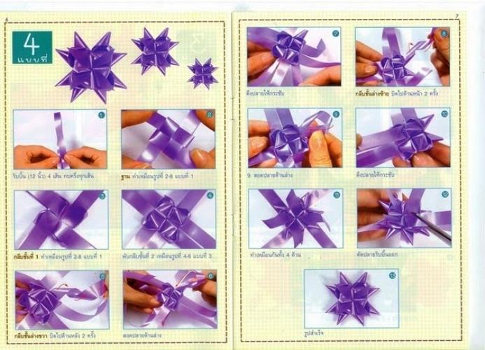 Как сделать бантик цветок из ленты