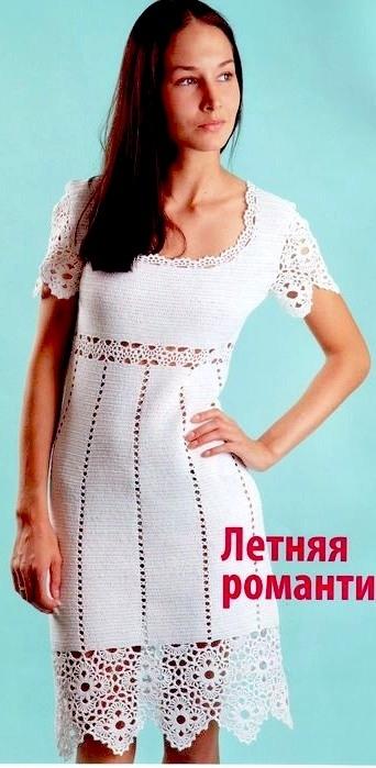 Белоснежное платье крючком