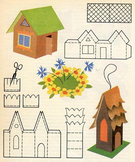 Домики из бумаги с детьми