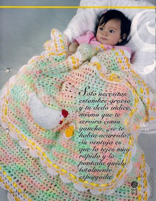 Manta multicolor con lana gruesa tejida con los dedos