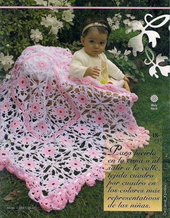 Colcha bicolor en rosa y blanco a crochet