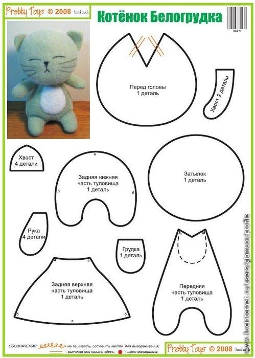 Выкройка игрушка кот своими руками выкройки