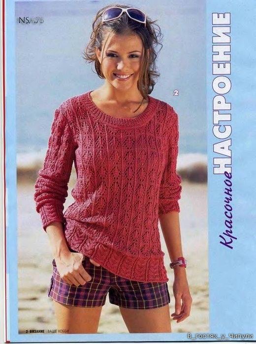 Журнал: Вязание ваше хобби №8 2008