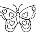 Butterfly colouring pages for kids software: Elefunia Butterfly.