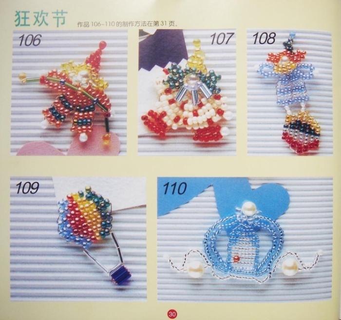 простые схемы плетение брелков из бисера - Практическая схемотехника.