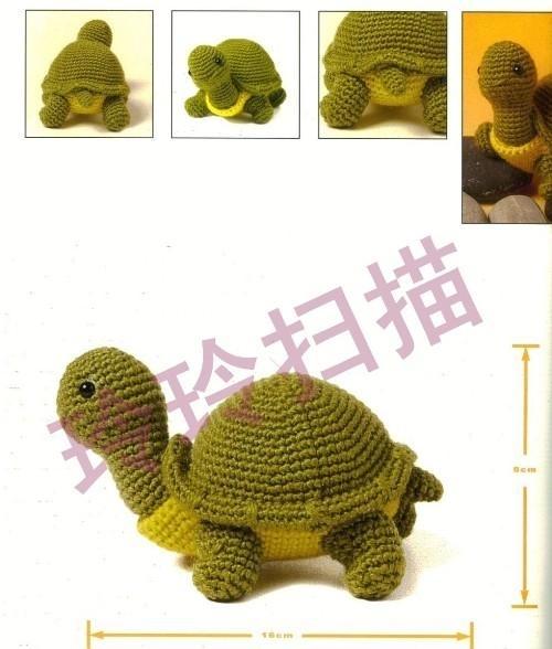черепаха)
