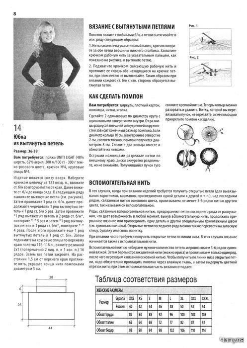 схема электрооборудования мтз 892.