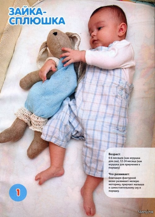 Вязание Для Малышей Журнал