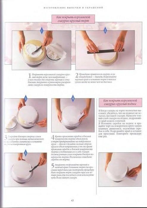 Как сделать флюгер петух своими руками 94
