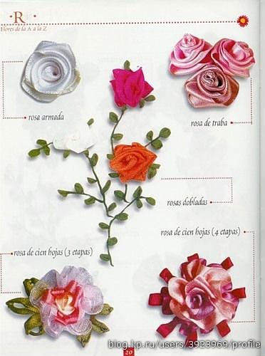 Журнал по вышивке лентами_Цветочный калейдоскоп.  Прочитать целикомВ.