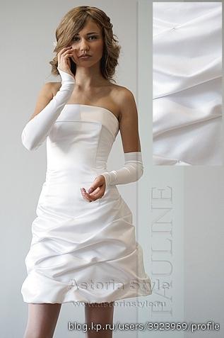 платье на выпускной для полных