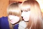 С Катеей